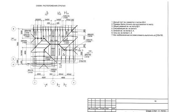 схема расположения балок